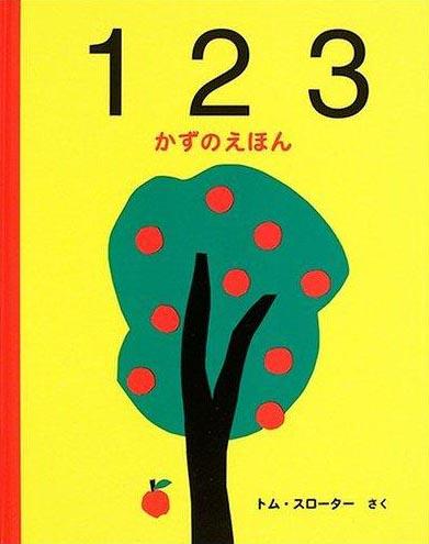 『123』