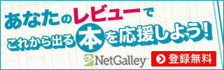 ネットギャレ―ロゴ